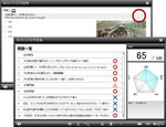 1_smartQ.jpg
