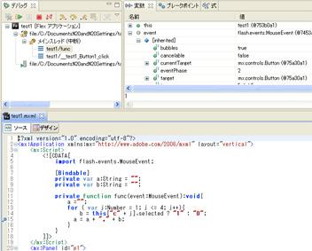 20100218_flex02.jpg