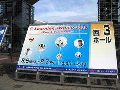 sign_board.jpg