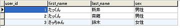 t_DB01_02.jpg