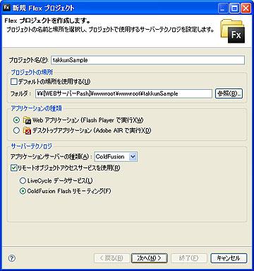t_flex01_01.jpg