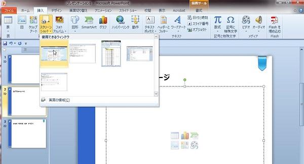 スクリーンショット1.jpg