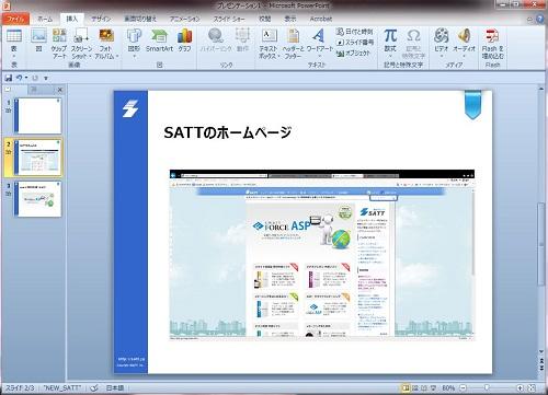スクリーンショット2.jpg