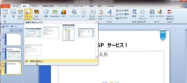 スクリーンショット3.jpg
