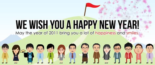 SATT 2011年デジタル年賀状