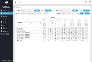 hiraga20181203-2.JPG