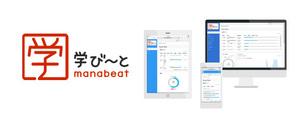 manabeat-overview.jpg