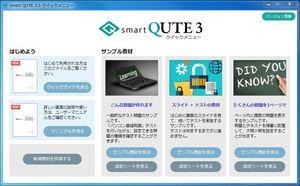 smartQUTE3_quickmenu.JPG