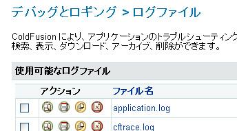 20100218_cf02.jpg