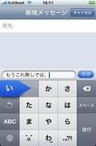 kana_photo.jpg