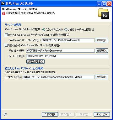 t_flex01_02.jpg