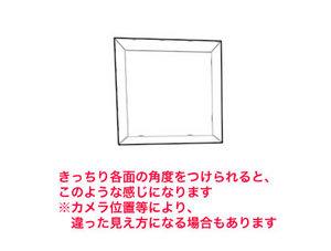 cube_03.jpg