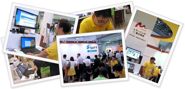 第2回 教育ITソリューションEXPO(EDIX) eラーニングワールド2011