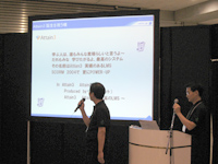 e-Learning WORLD 2007のSATTブース