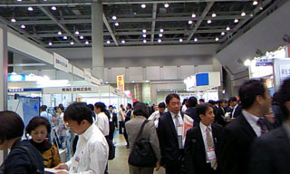expo01.jpg