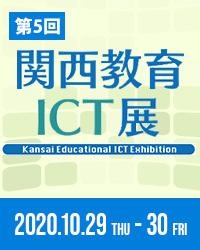 ict-image.jpg