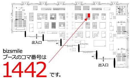 map-bizsmile.jpg