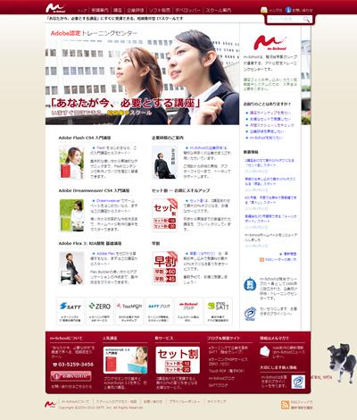 new_m-school.jpg