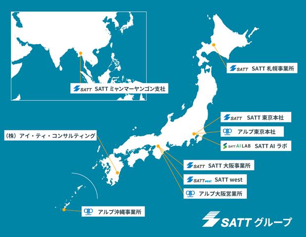 satt-map_201908.png