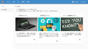 smartC3_1.png