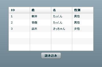 t_kansei.jpg