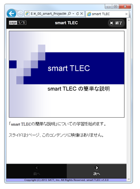 tlec_01-05.png